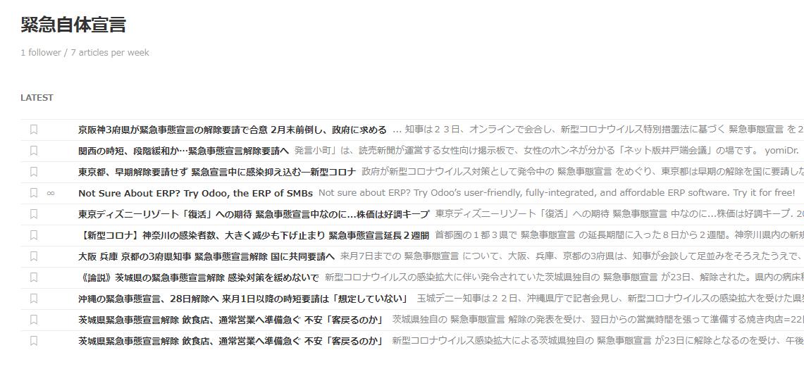f:id:sshouyuu:20210223155822p:plain