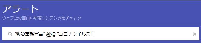 f:id:sshouyuu:20210223161937p:plain