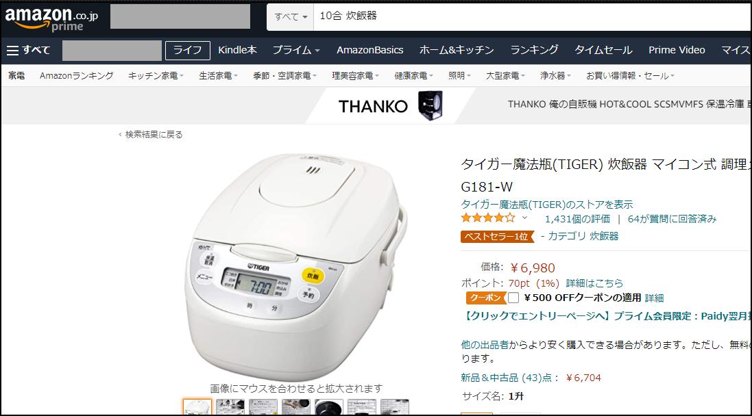 f:id:sshouyuu:20210227230719p:plain