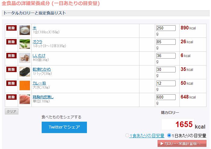 f:id:sshouyuu:20210228182937p:plain