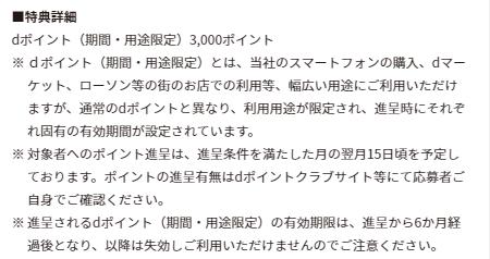 f:id:sshouyuu:20210303230330p:plain