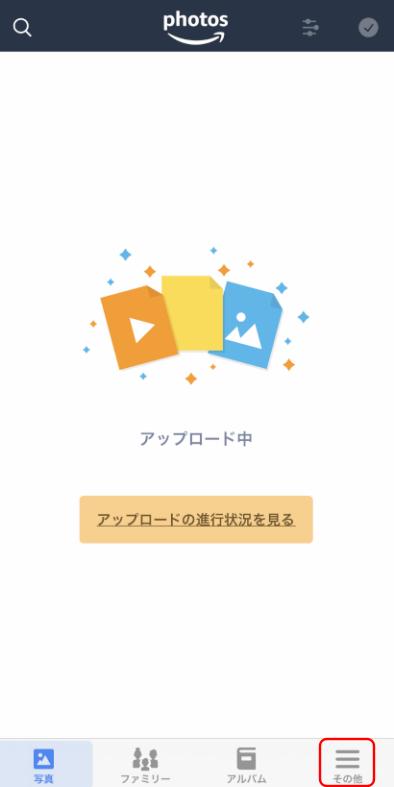 f:id:sshouyuu:20210309212244p:plain
