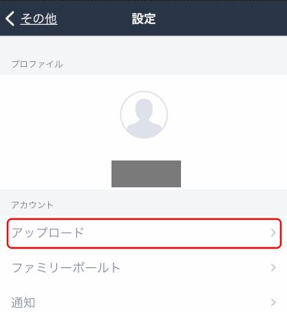 f:id:sshouyuu:20210309212502p:plain