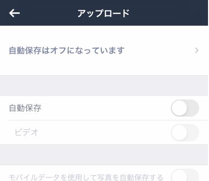 f:id:sshouyuu:20210309212647p:plain