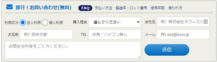 f:id:sshouyuu:20210314215500p:plain
