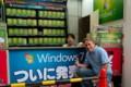 Windows 7、Linuxのリーナス・トーバルズも太鼓判