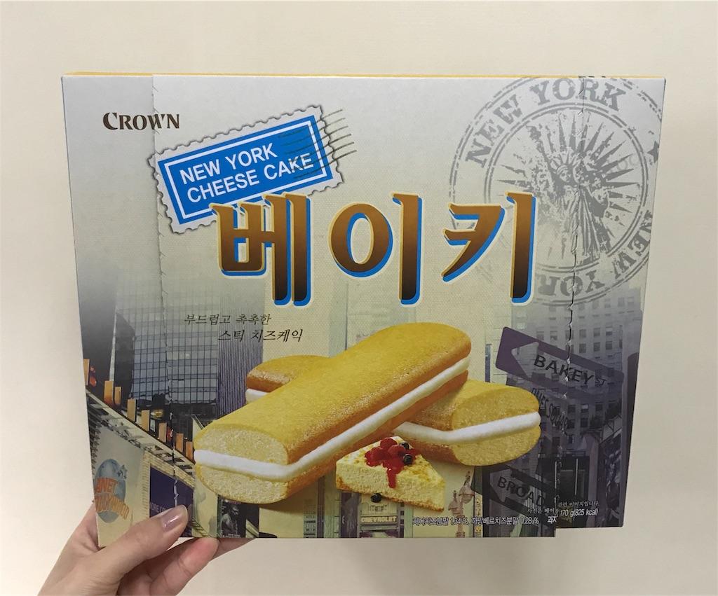 f:id:sskorea:20170613180034j:image