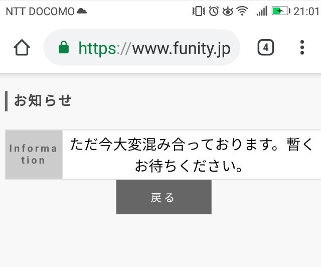 f:id:ssmetal:20190508214701j:plain