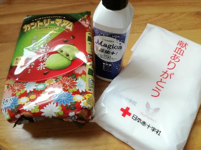 八戸で献血バス