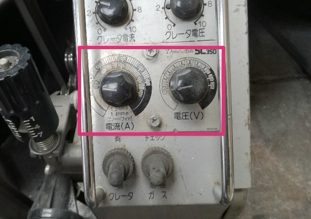 半自動溶接電流電圧の設定