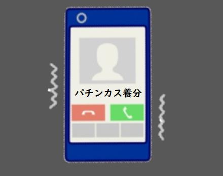 f:id:ssmetal:20210102171555p:plain