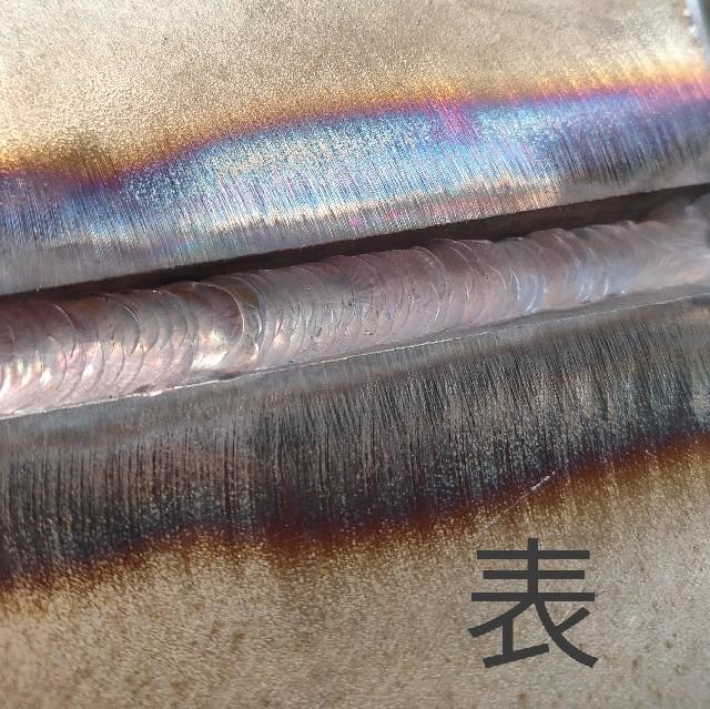 裏波溶接溶接棒の送り方