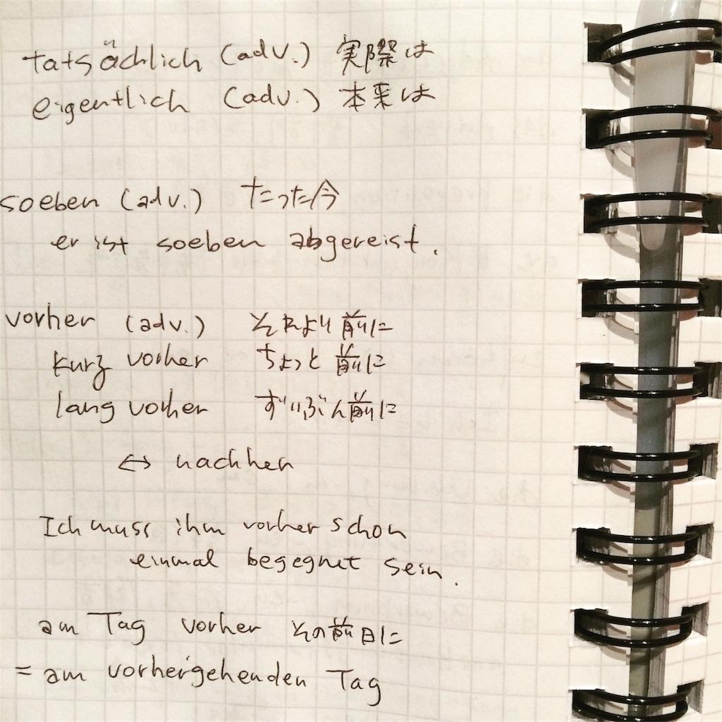 f:id:ssmeyuki:20170724024750j:image
