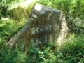国営飛鳥歴史公園、高松塚周辺地区