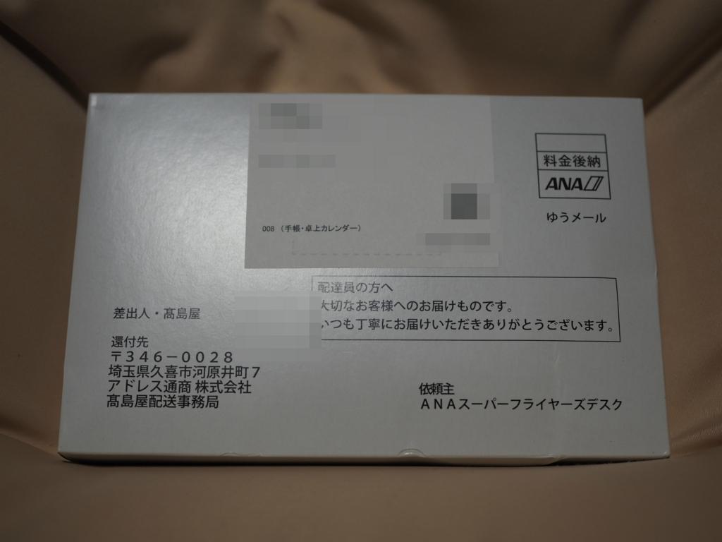f:id:ssrk:20170601004540j:plain