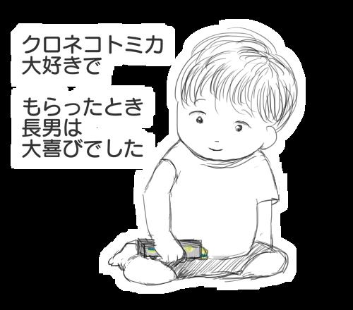 f:id:sssadayaaa:20170824053950p:plain