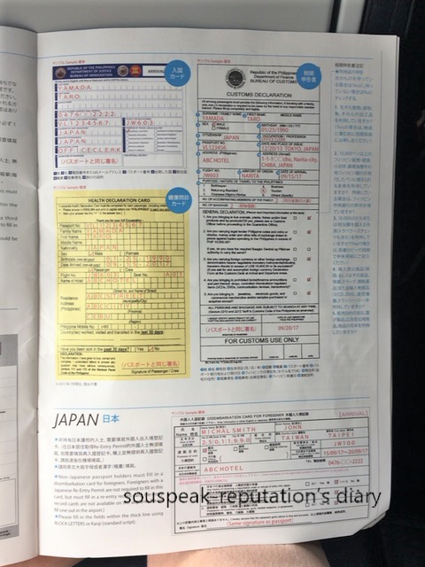 f:id:sssebu:20180306004401p:plain
