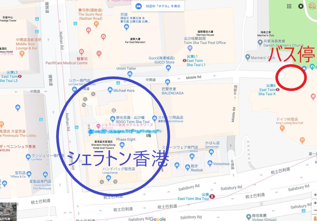 f:id:sssebu:20190112163835p:plain
