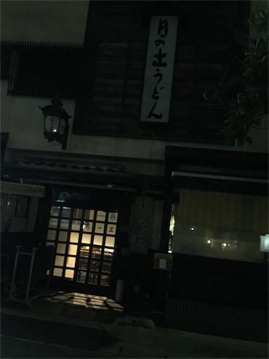 f:id:ssssKyoto:20170530212720j:image