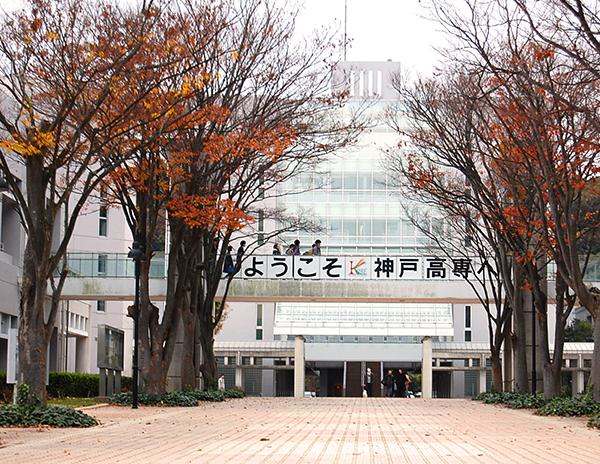 神戸高専 校舎