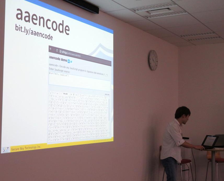 JavaScriptを顔文字にした難読化スクリプトの紹介