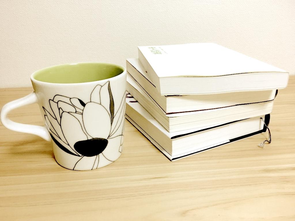 熱い紅茶と本