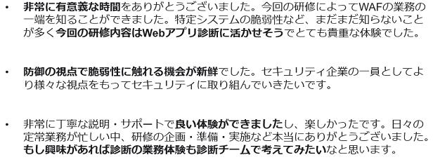 f:id:sst_shimizu:20201029161905p:plain