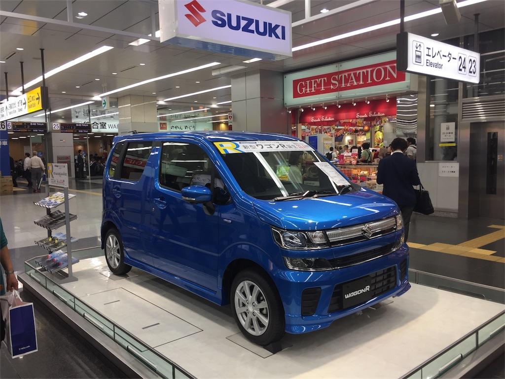 f:id:sstotaku:20170922102617j:image