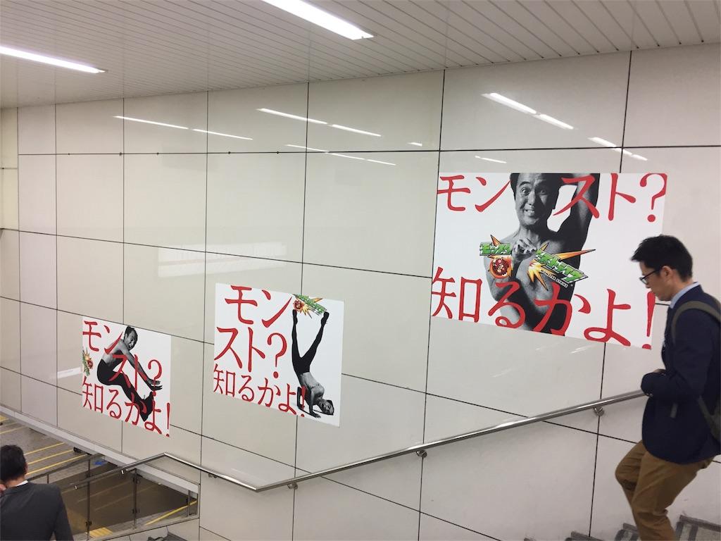f:id:sstotaku:20171006090147j:image