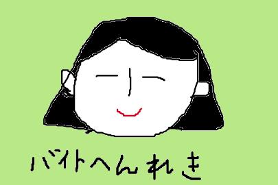 f:id:ssu-chan:20210618152154p:plain