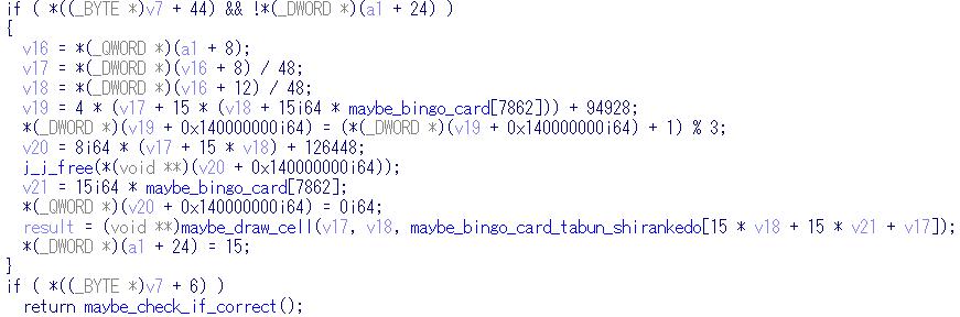 f:id:st98:20210919222232p:plain