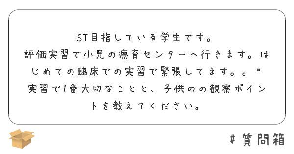 f:id:st_hitorigoto:20200119095213j:plain