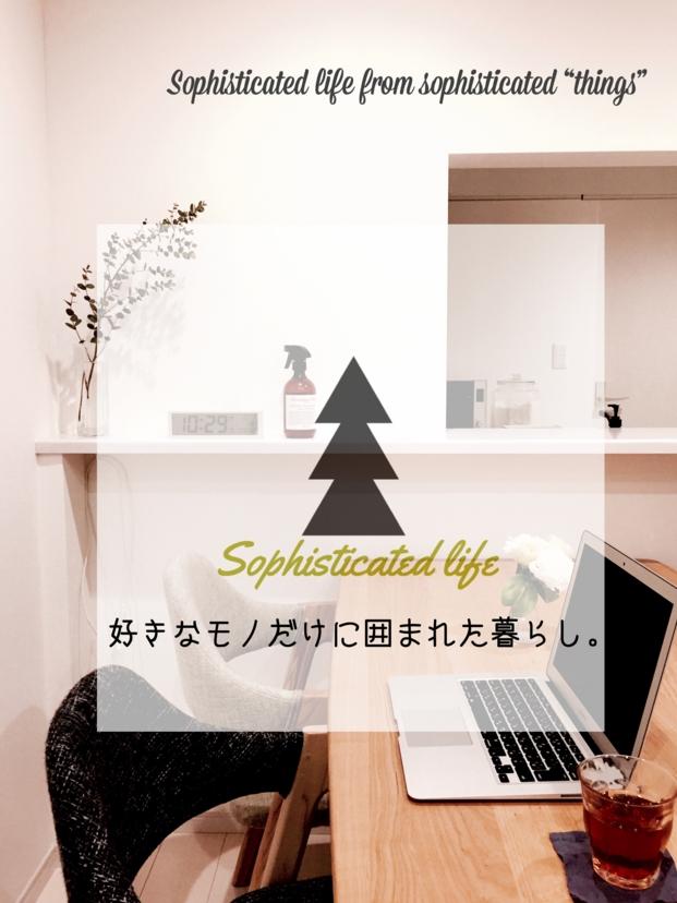 f:id:st_home1:20170205133644j:plain