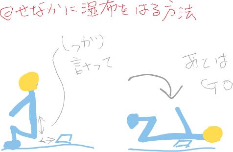 f:id:stabilizer:20080802135516p:image:w400