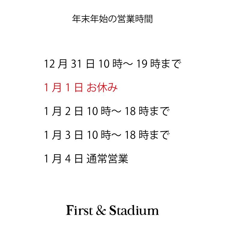 f:id:stadium_odawara:20181222184141j:plain