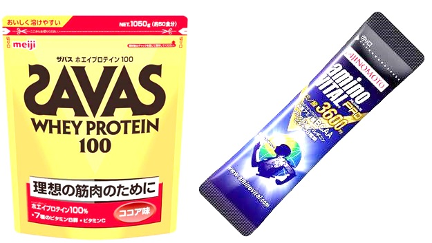 アミノ酸サプリとプロテインの使い分け