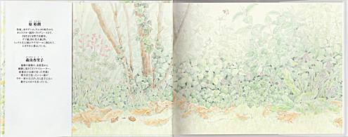 f:id:staffroom:20090911194638j:image