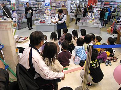f:id:staffroom:20100510140138j:image
