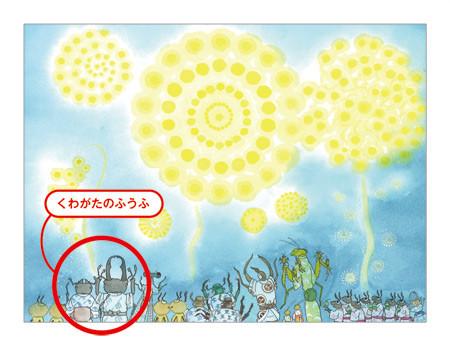 f:id:staffroom:20100625165832j:image