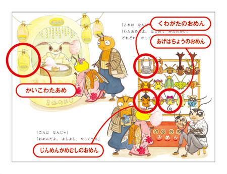 f:id:staffroom:20100625165847j:image