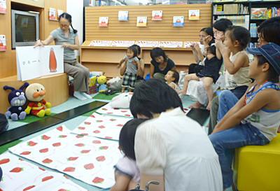 f:id:staffroom:20100806180015j:image