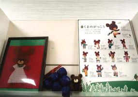 f:id:staffroom:20101004181239j:image