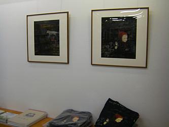 f:id:staffroom:20101210171623j:image