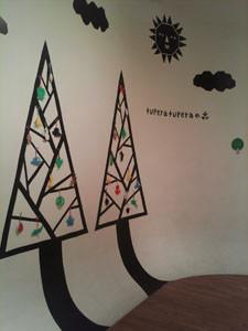 f:id:staffroom:20101217122018j:image
