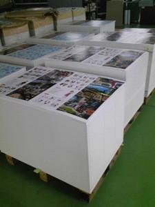 f:id:staffroom:20110107183612j:image