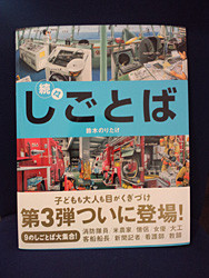 f:id:staffroom:20110113163021j:image