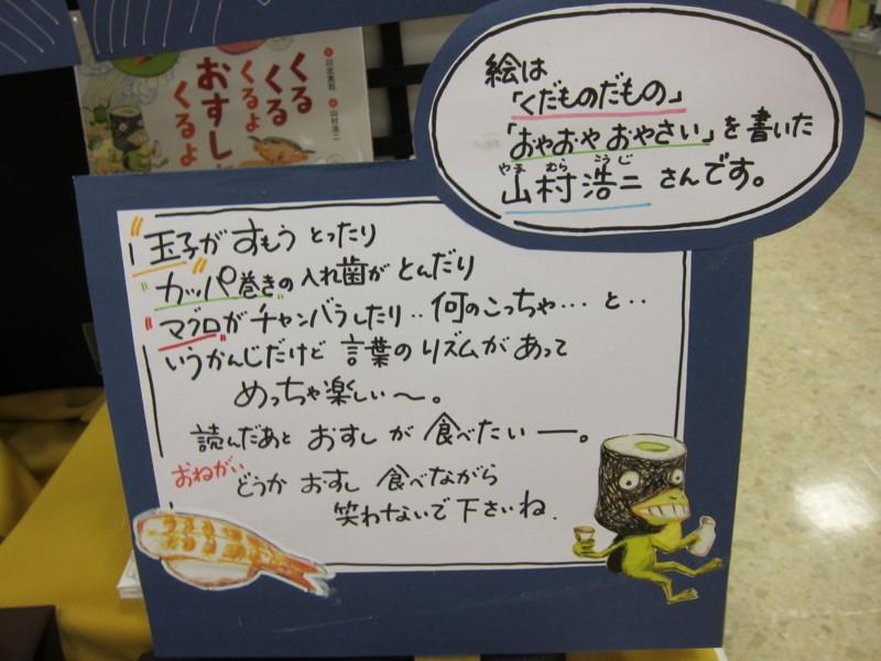 f:id:staffroom:20110617142834j:image