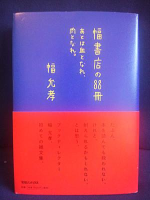 f:id:staffroom:20110628164903j:image