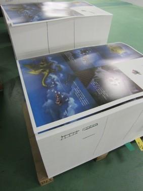 f:id:staffroom:20110630142100j:image