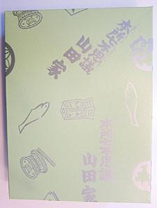 f:id:staffroom:20110707124314j:image